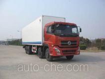 Hongyu (Henan) HYJ5310XBW insulated box van truck