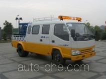 Aizhi HYL5042XQX engineering rescue works vehicle
