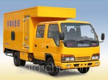 Aizhi HYL5059TDY power supply truck