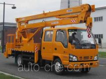Aizhi HYL5070JGKD aerial work platform truck