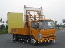 Aizhi HYL5101TFZB car crash cushion truck