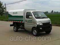 Hongyu (Hubei) HYS5020ZLJ dump garbage truck