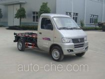 Hongyu (Hubei) HYS5020ZXX detachable body garbage truck