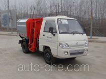 虹宇牌HYS5020ZZZB型自装卸式垃圾车