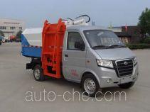 虹宇牌HYS5020ZZZG型自装卸式垃圾车