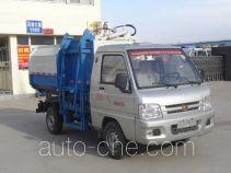 虹宇牌HYS5030ZDJB5型压缩式对接垃圾车