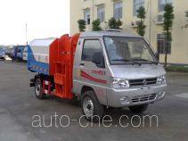 Hongyu (Hubei) HYS5030ZZZD4 self-loading garbage truck