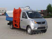 虹宇牌HYS5031ZDJB5型压缩式对接垃圾车
