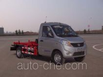 Hongyu (Hubei) HYS5031ZXXB5 detachable body garbage truck