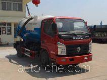 虹宇牌HYS5040GXWE4型吸污车