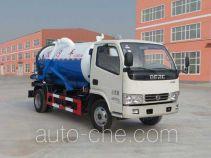 Hongyu (Hubei) HYS5040GXWE5 sewage suction truck