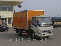 Hongyu (Hubei) HYS5040XQYH explosives transport truck