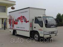 虹宇牌HYS5040XWTH型舞台车