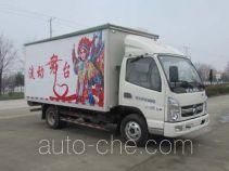 虹宇牌HYS5040XWTKM型舞台车