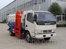 虹宇牌HYS5040ZDJE5型压缩式对接垃圾车