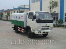 Hongyu (Hubei) HYS5040ZLJE garbage truck