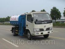 虹宇牌HYS5040ZZZE型自装卸式垃圾车