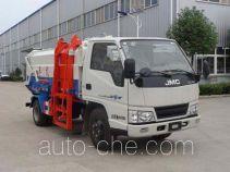虹宇牌HYS5042ZDJJ5型压缩式对接垃圾车