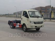 Hongyu (Hubei) HYS5042ZXXB5 detachable body garbage truck