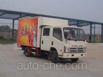 虹宇牌HYS5044XWTB型舞台车