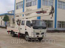 Hongyu (Hubei) HYS5050JGK aerial work platform truck
