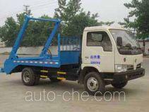 Hongyu (Hubei) HYS5050ZBSE skip loader truck