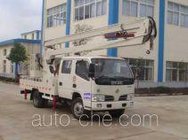 Hongyu (Hubei) HYS5051JGK aerial work platform truck