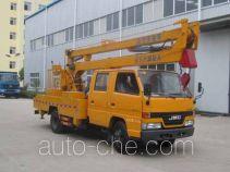 Hongyu (Hubei) HYS5052JGK aerial work platform truck