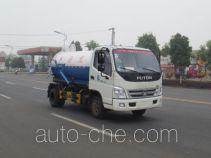 虹宇牌HYS5060GXWB型吸污车