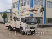 Hongyu (Hubei) HYS5060JGKE5 aerial work platform truck