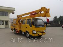 Hongyu (Hubei) HYS5060JGKQL aerial work platform truck