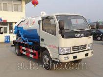 Hongyu (Hubei) HYS5070GXWE5 sewage suction truck
