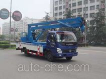 Hongyu (Hubei) HYS5070JGKB18 aerial work platform truck