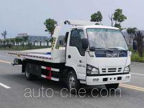 Hongyu (Hubei) HYS5070TQZQ5 wrecker