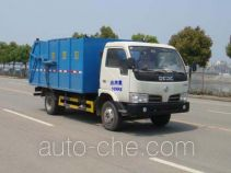 Hongyu (Hubei) HYS5070ZLJ garbage truck