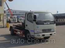 Hongyu (Hubei) HYS5040ZXXE5 detachable body garbage truck