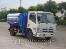 虹宇牌HYS5071ZZZB型自装卸式垃圾车