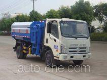 Hongyu (Hubei) self-loading garbage truck