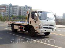 Hongyu (Hubei) HYS5080TQZB wrecker