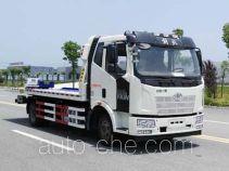 Hongyu (Hubei) HYS5080TQZC5 wrecker