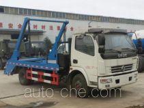Hongyu (Hubei) HYS5080ZBSE5 самосвал бункеровоз