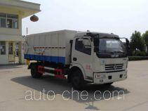 虹宇牌HYS5080ZDJDFA型压缩式对接垃圾车