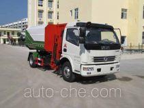 虹宇牌HYS5080ZZZE型自装卸式垃圾车