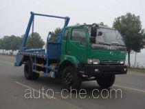 Hongyu (Hubei) HYS5090ZBSE skip loader truck