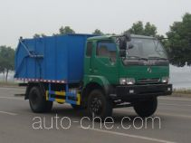 Hongyu (Hubei) HYS5090ZLJ garbage truck