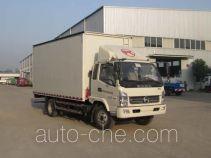 Hongyu (Hubei) HYS5100XWT mobile stage van truck