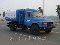 虹宇牌HYS5100ZZZE型自装卸式垃圾车