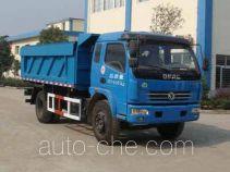 Hongyu (Hubei) HYS5101MLJ sealed garbage truck
