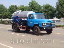 Hongyu (Hubei) HYS5110GXWE sewage suction truck