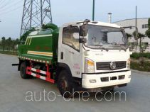 Hongyu (Hubei) HYS5120GQWE sewer flusher and suction truck